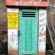 10,589 toilets go traceless in Dhanbad