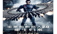 Rajinikanth's '2.0' movie to be released in China