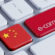 Shopping from Chinese E-Commerce Companies Will Cost 50% More Tax
