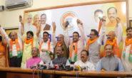 Former IAS, IPS including 6 Congress-JMM MLAs join BJP
