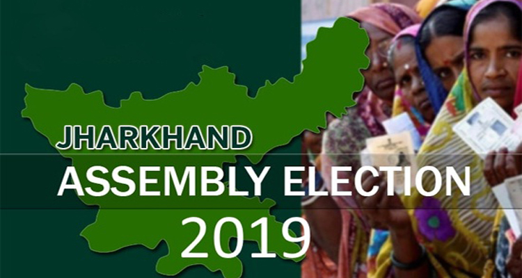 EC declares Jharkhand polls in 5 phases; results on Dec 23