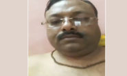 Bokaro MLA's nude video goes viral on social media