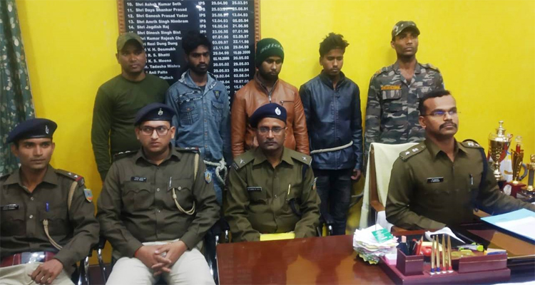 Police bust Cyber criminal gang, arrest three
