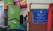 Bokaro Station gets first fully automated e-toilet