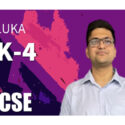 DPS Bokaro students excel inUPSC- Civil Services, Yash gets 4th rank